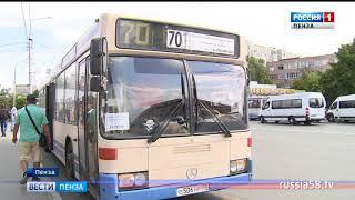 Цены на проезд в общественном транспорте Пензы названы одними из самых низких в ПФО