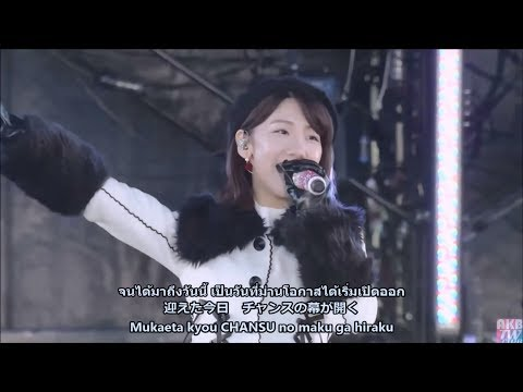 AKB48 Yukirin - Shonichi (Thai Lyrics)