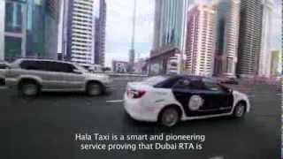 Hala Taxi with English subtitle