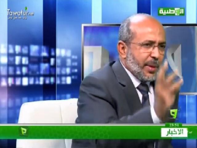 المحامي سيدي المختار ولد سيدي: لم أأخذ أوقية من أحد، وهذا ما سأفعله إذا لم يحكم بالإعدام على المسيء