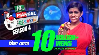 Watch Mila Nova  মিলা নোভা on Ha Show হা শো  Season 04, Episode 28 l 2016