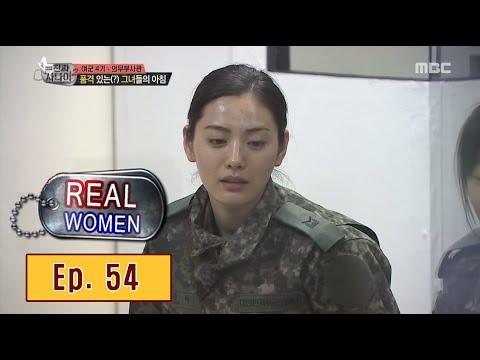 [Real men] 진짜 사나이