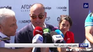 """""""لاليغا"""" تحتفل بإنجازات أطفال """"الزعتري"""" بكرة القدم - (15-7-2019)"""