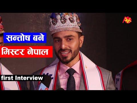 Mr. Nepal भएपछि पहिलोपटक मिडियामा Winner Santosh Upadhya | यसरी छानियो Winner