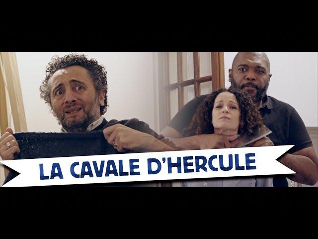 LA CAVALE D'HERCULE / BLAGUE LIMITE-LIMITE