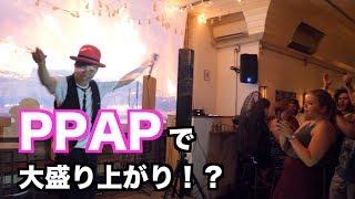 DaichiBeatboxer▽ https://www.youtube.com/user/daichibeatboxer ▽Cont...
