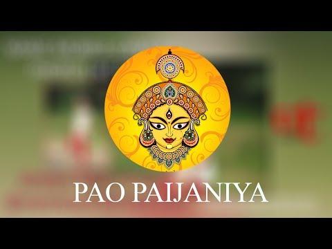 DJ AK - Pao Paijaniya Remix