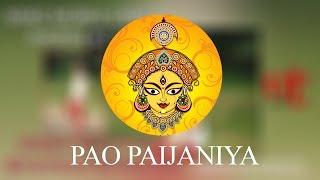 DJ AK   Pao Paijaniya Remix