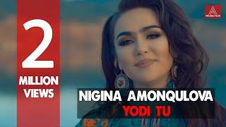 Nigina Amonqulova / Нигина Амонкулова - Yodi tu / Ёди ту - 2019