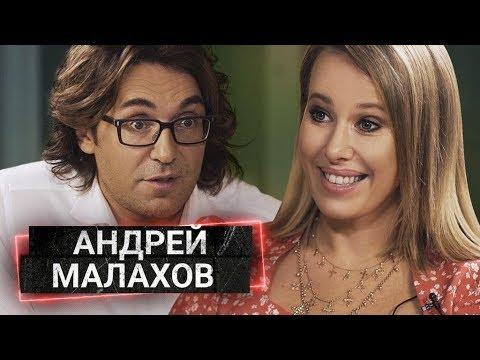 Андрей Малахов: о Навальном, Эрнсте и духовнике Путина