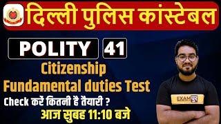 Delhi Police Constable Vacancy 2020 | Polity | Class 41 | By Chetan Sir | Fundamental Duties Test