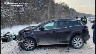 07.01.2021г - на трассе в Новосибирской области столкнулись автомобили Honda Civic и Mazda CX-7.