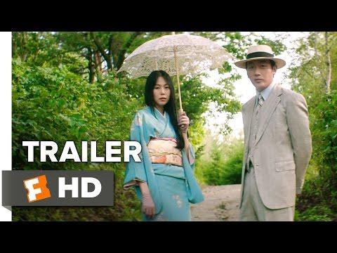 The Handmaiden Official Trailer 1 (2016) -...