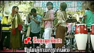 Happy Khmer New Year 2009!!-SD vol.81#7