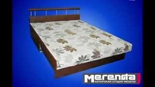Круглая и прямоугольная диван-кровати серии