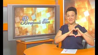 Ведущая на свадьбу Ейск Елена Глушкова