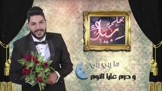 CHEB HOUSSEM-ALLO ALLO DOCTEUR  2017-YouTube