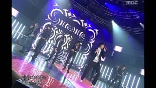 SS501 - 4Chance, 더블에스오공일 - 포챈스, Music Core 20061216