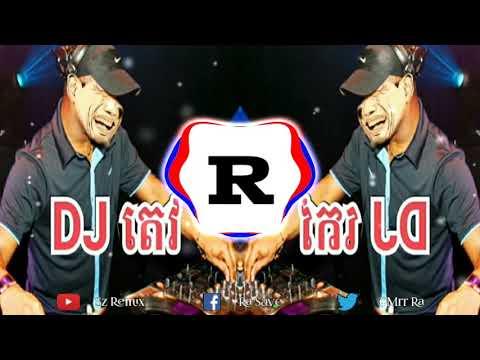 DJ Tev Remix