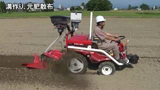 ヤンマー YANMAR 乗用耕うん機アグリカ A-10V 白ねぎ作業動画