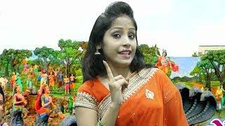 Amrita Dixit Super Hit Song 2017 - कलयुग के बोझ बढ़ता - Kalyug Ke Bojh Bharta - New Krishan Song