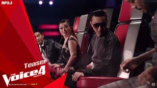 Teaser The Voice Thailand Season 4  ออกอากาศ 6 กันยายนนี้