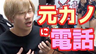 へきトラVSアバンティーズ『罰ゲームガチャガチャ』 (前編) thumbnail