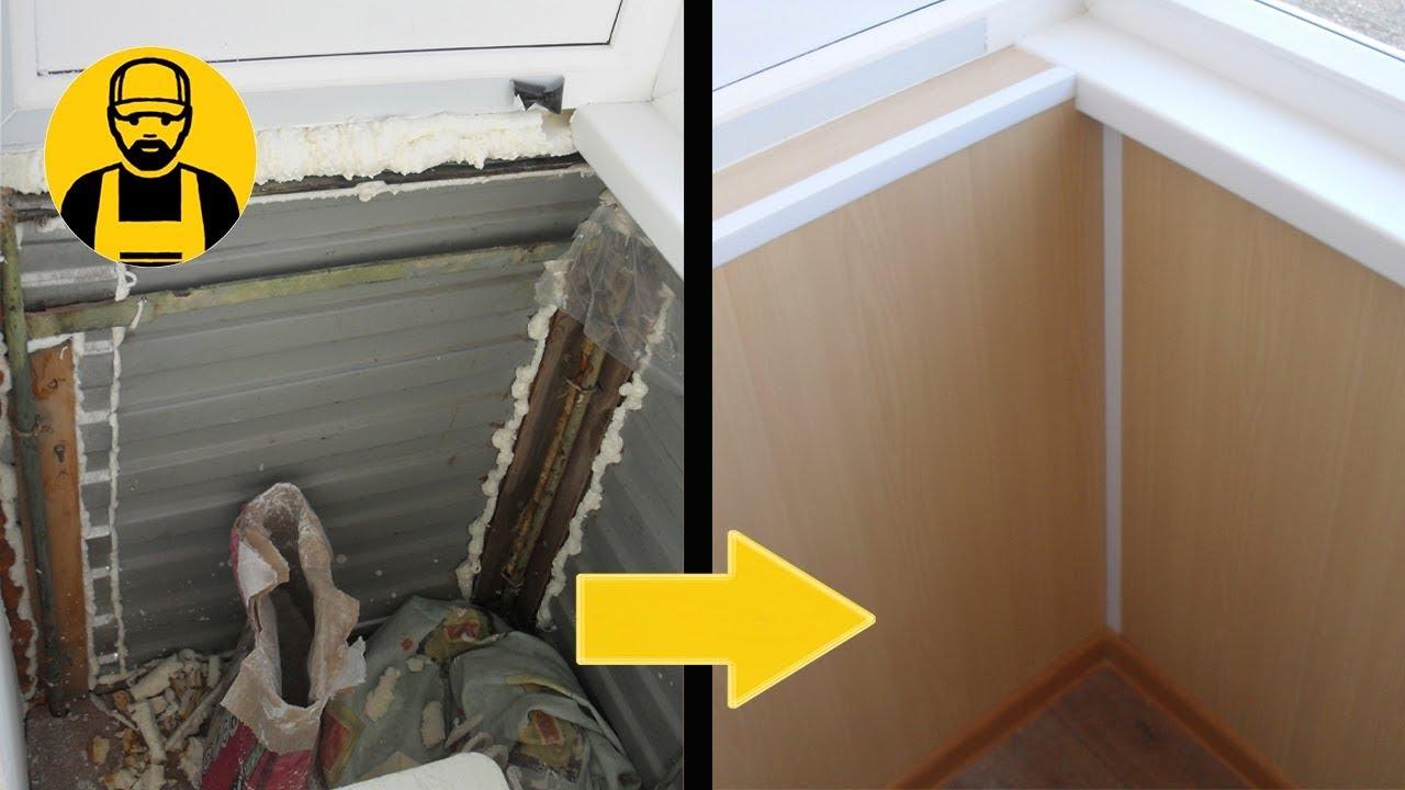 Балкон своими руками. до и после... - youtube.