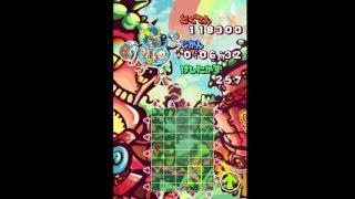 グンペイ リバース プレイ動画 Gunpey DS