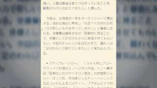 面倒な撮影も、超超面倒な編集も不要。それでもYouTubeで日給2万円→ UR...