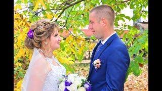Наша свадьба. Сборы жениха и невесты, загс, прогулка