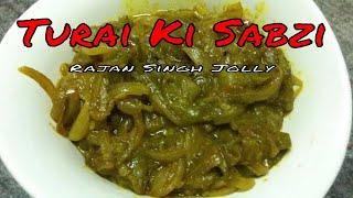 Turai Ki Sabzi | Zucchini | Ram Tori Sabzi | Turai Vegetable | Punjabi Recipe