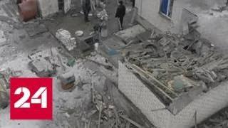 Закон о реинтеграции не восстанавливает целостность Украины и ведет к войне - Россия 24