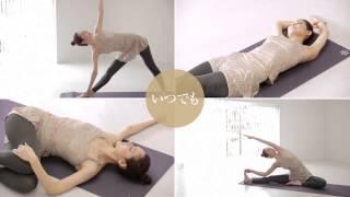 OSH Yoga 動画紹介 AVI 相楽のり子 動画 20
