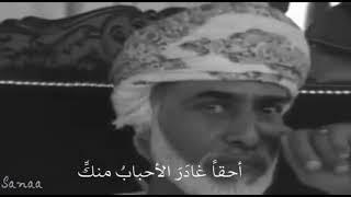 انشودة  تبكي عمان صباح السبت فاجعة وفق#  صبيحة الفقد
