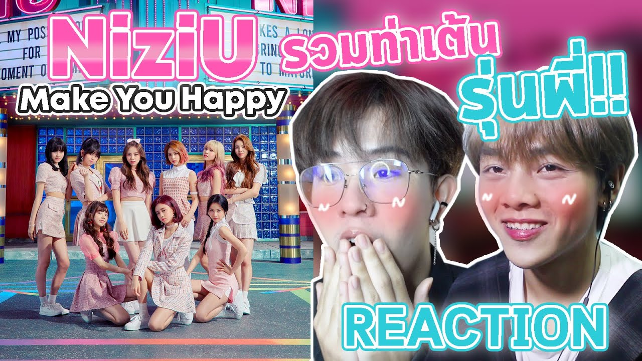 "REACTION NiziU - Make you happy ""น้องใหม่จากJYP รวมท่า ..."