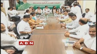 Rahul Gandhi to Meet AP and Telangana Cong Leaders on Steps to Revive Party | ABN Telugu