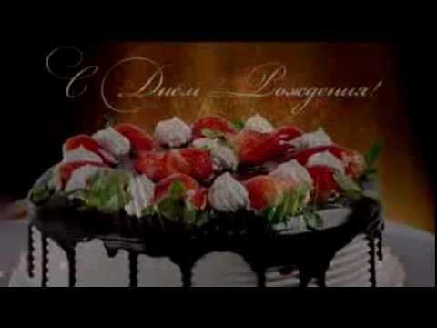 Слушать песню Алексей Брянцев - С днем рождения, девочка моя, красивая, любимая