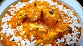 रेस्टोरेंट स्टाइल पनीर लबाबदार बनाने की विधि | Restaurant Style Tasty Paneer Lababdar recipe