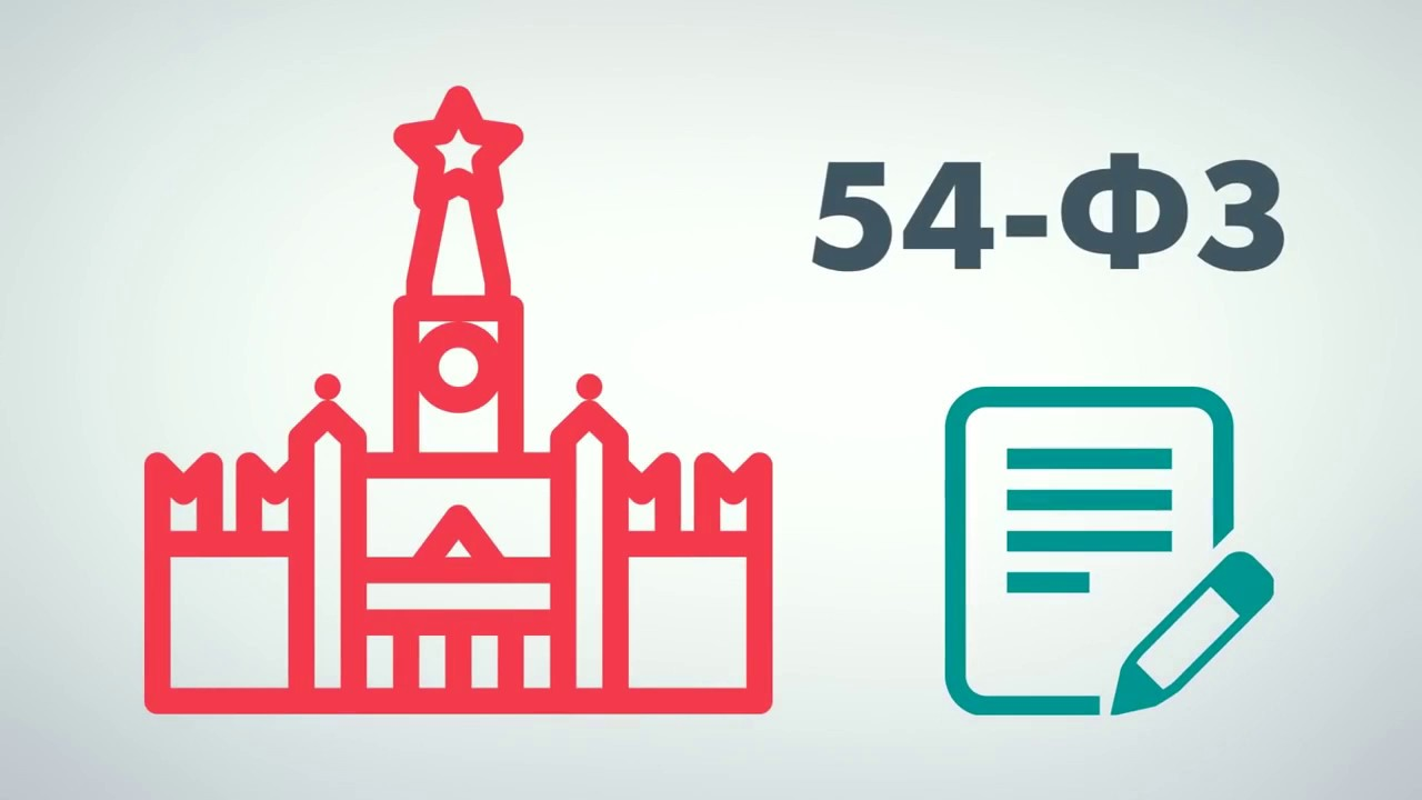 Касби-02ф. Ккм касби-02ф – это новая онлайн касса, которая соответствует всем предъявленным требованиям. 10500 руб. Подробнее купить.