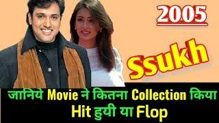 Govinda SSUKH 2005 Bollywood Movie LifeTime WorldWide Box Office Collection | Cast Rating