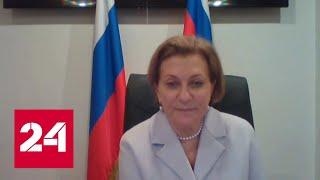 Роспотребнадзор: нет смысла закрывать экономику из-за роста заболеваний коронавирусом - Россия 24