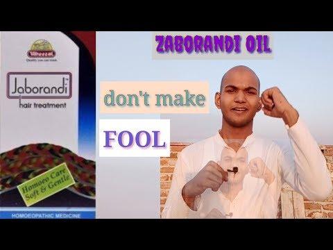 jaborandi-hair-oil।full-review-after-use।sonu-kumar-mishra