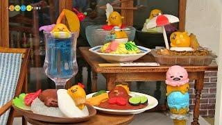 RE-MENT gudetama seaside kitchen リーメント 太陽と海のぐでたまキッチン 全8種類