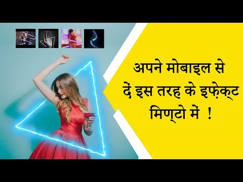 Download How To Make New Style Whatsapp Status With