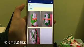 Publication Date: 2018-07-09 | Video Title: 德蘭中學 - 智能食物管理系統 (手機程式)