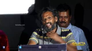 Om Shanthi Om Audio Launch | Galatta Tamil