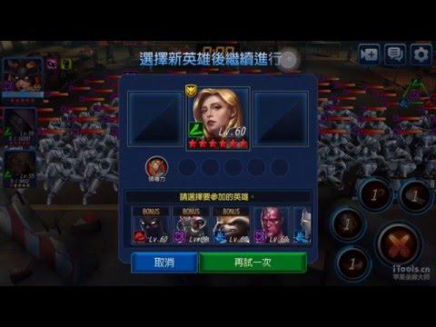 Marvel Future Fight - Villain Siege ( Sharon Carter seckills Ultron )
