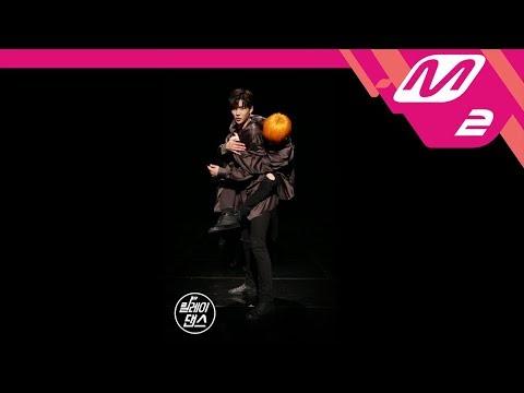 [Relay Dance] SF9 (에스에프나인) - O Sole Mio (오솔레미오)