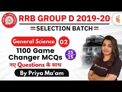 12:00 PM - RRB Group D 2019-20   GS by Priya Choudhary   1100 Game Changer MCQs